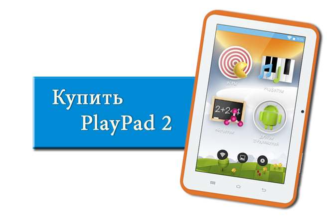 playpad 2 инструкция